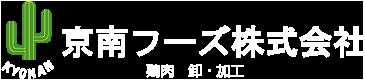 logo_kyonan_w2